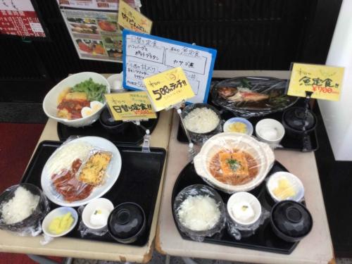 20151029_薩摩漁鮮水産小田急町田南口店-002