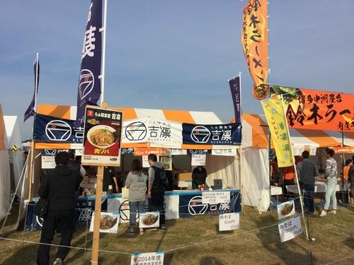 20151101_らぁ麺食堂吉凛-001