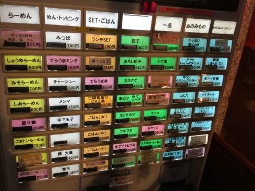 20151225_喜夢良-003