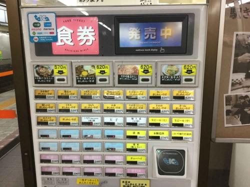20151226_名代きしめん住よしJR名古屋駅3・4番ホーム店-002
