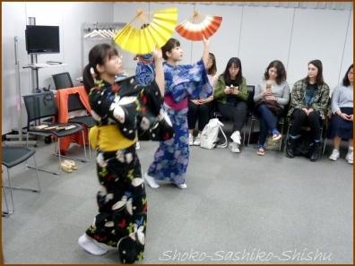 20180404  講義  4    日本舞踊