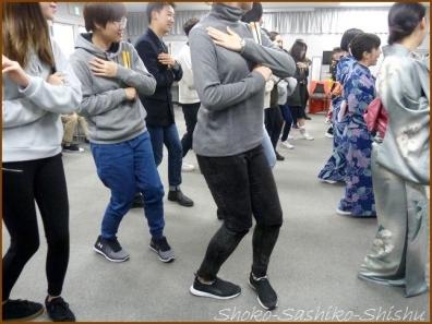 20180404  体験  1    日本舞踊