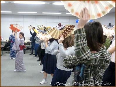20180404  体験  10    日本舞踊