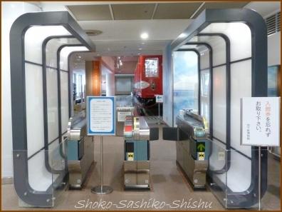 20180706  資料  4   地下鉄博物館