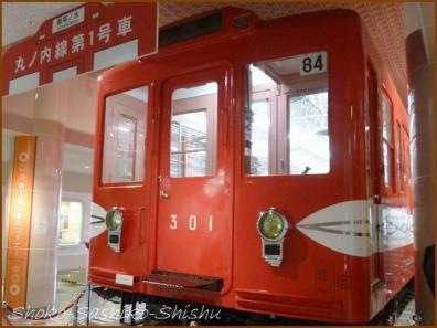 20180706  歴史  1   地下鉄博物館