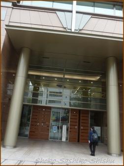 20180802  大学  1    帝京平成大学