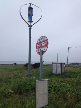 北海道特有のバス停