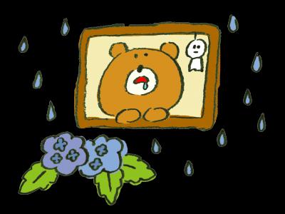 tsuyukuma_convert_20180607185614.png