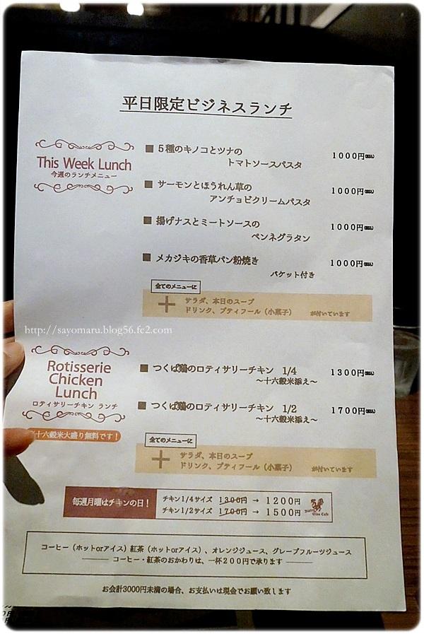 sayomaru23-719.jpg