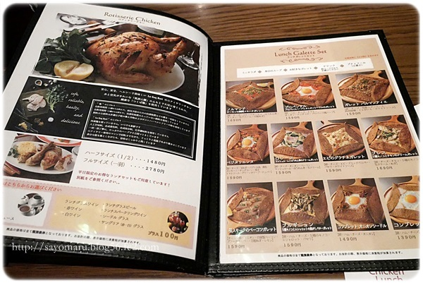 sayomaru23-726.jpg