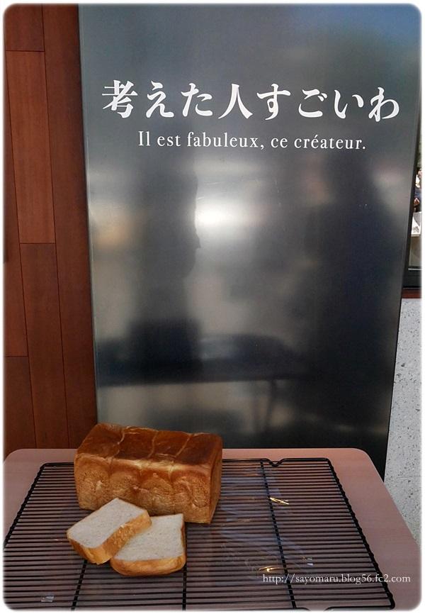 sayomaru23-845.jpg
