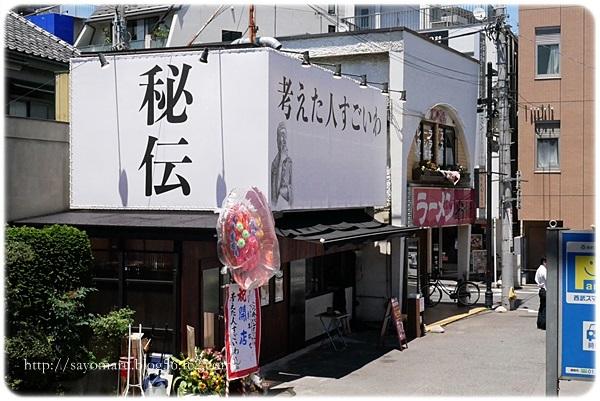 sayomaru23-847.jpg