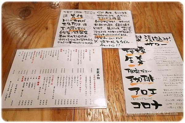 sayomaru23-923.jpg