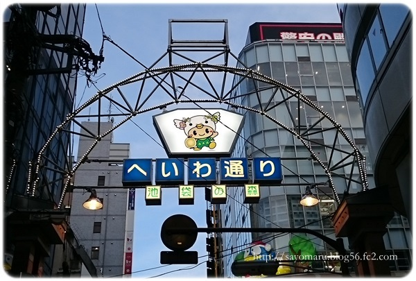 sayomaru23-989.jpg