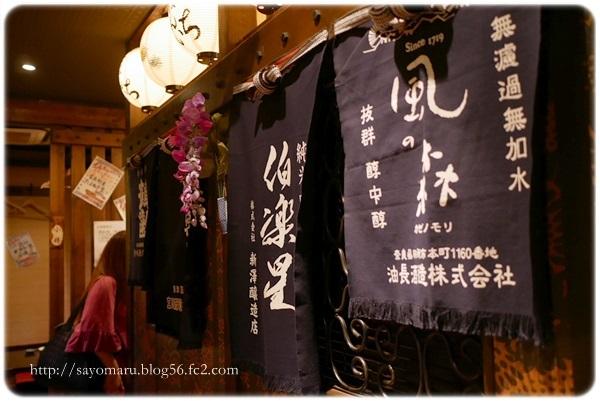 sayomaru24-170.jpg