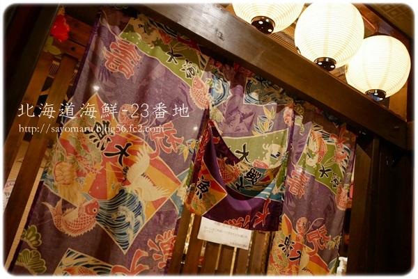 sayomaru24-172.jpg
