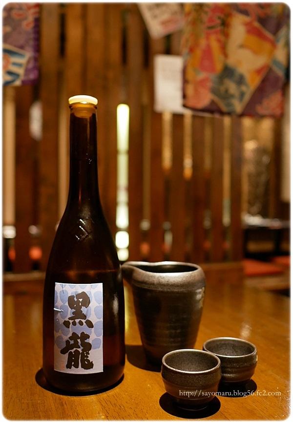sayomaru24-176.jpg