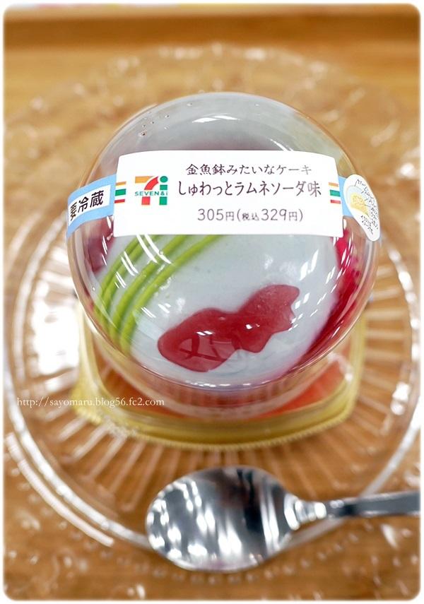 sayomaru24-18.jpg
