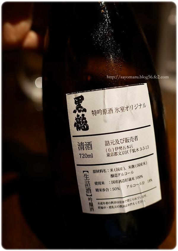 sayomaru24-189.jpg