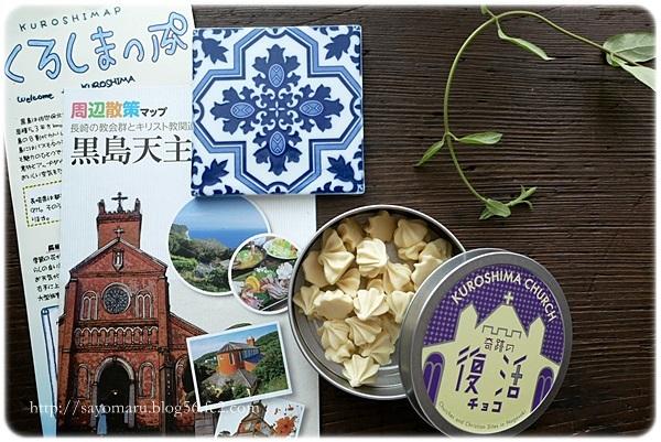 sayomaru24-32.jpg
