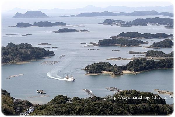 sayomaru24-36.jpg