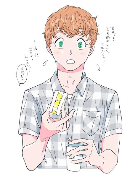 mashimo3.jpg