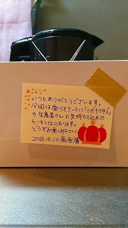 s-DSC_2765.jpg