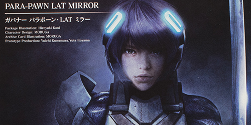 hexa_mirror003.jpg