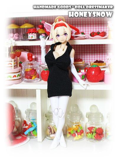 1/12DOLL 【ホルターネックワンピ】 服 だてむね メガミデバイス、ピコニーモ(メガバスト)、オビツ11 HoneySnow