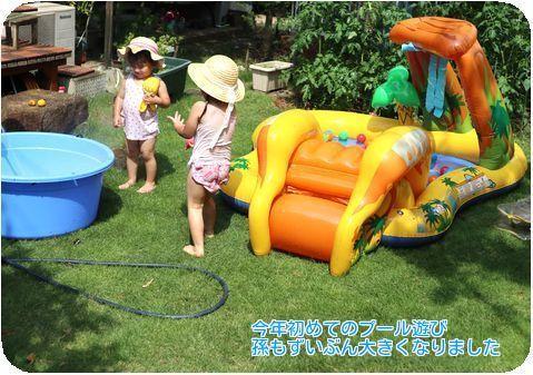 ⑦我が家のプール開き