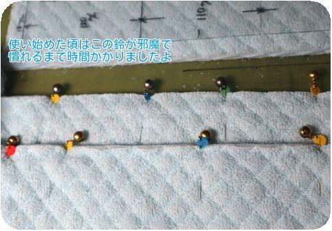 ②鈴付きマチ針