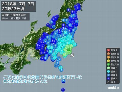 ⑦関東地震