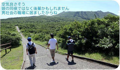 ⑧大島良い所