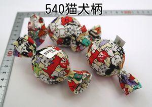 540猫犬柄