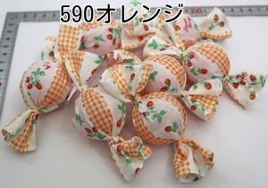 590オレンジ