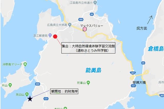 sizeさとうみマップ