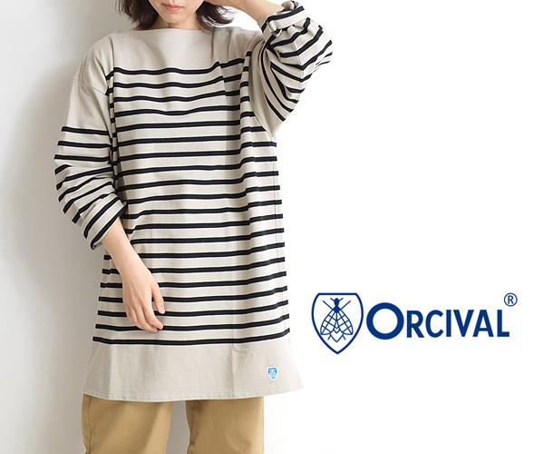 orc-8-6101_2.jpg