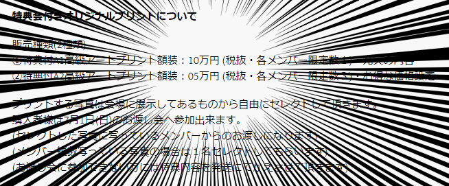 20180611_02.png