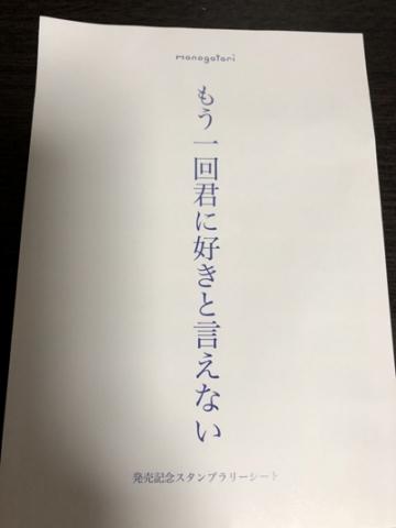 20180730_01.jpg