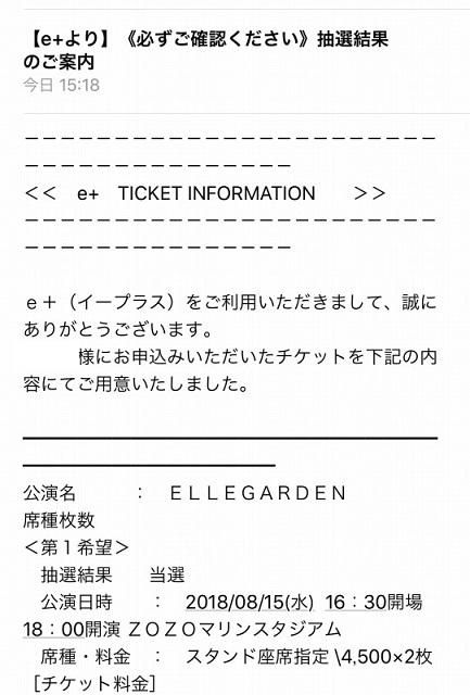20180801_01.jpg