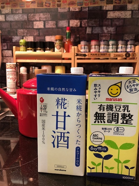 FC2blog豆乳