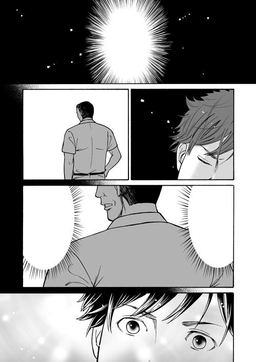 アカツキ_05_宣伝用_06