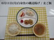 11(月)_R