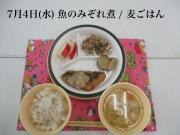 4(水)_R