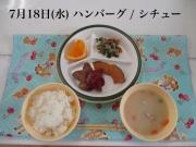 18(水)_R