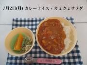 2(月)_R