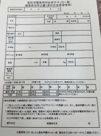 201806120925496a7.jpg