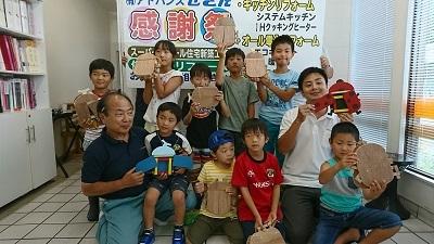 木工教室2018PM ブログ用