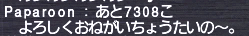 20180705_02.png