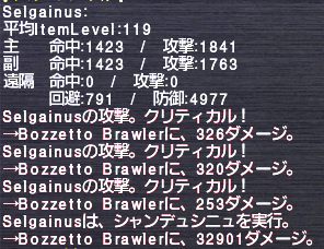 20180708_02.png